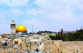Ten Days Holy Land Tour Travel to Israel